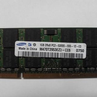 ノートPC用メモリ 1GB PC2-5300S(DDR2-667...