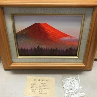 油絵 赤富士 縁起額 徳田春邦 F1 箱付き