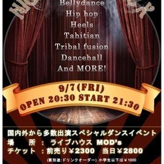 ダンスイベントNight Of Dance✨📢