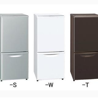 冷蔵庫 白 138L