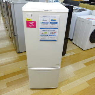 安心の6ヶ月保証付!2014年製Panasonicの2ドア冷蔵庫...
