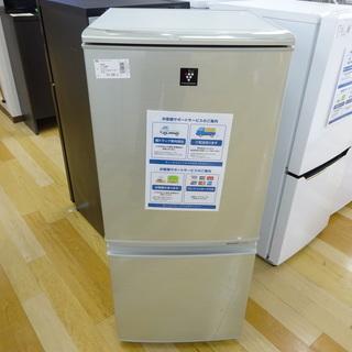 安心の6ヶ月保証付!2013年製SHARPの2ドア冷蔵庫です!【ト...