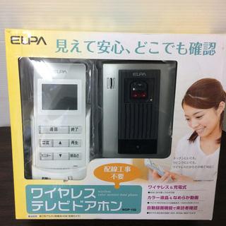 ELPAエルパ ワイヤレス テレビドアホン WDP-100 配線工...