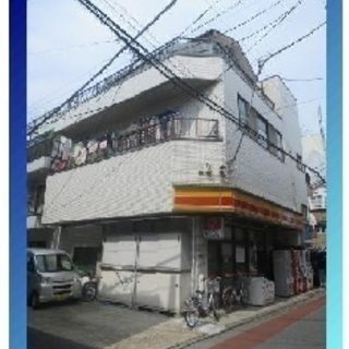 JR京浜東北線線 「大井町駅」 徒歩15分圏内!コンビニ跡地!現...