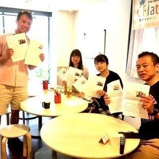 上達実感!8/5 (日) 【英語中上級向け】 ニュースで★Rea...