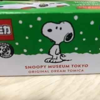 スヌーピーミュージアム☆トミカ クリスマスエディション