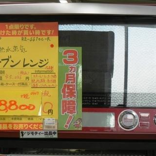 【ハンズクラフト博多店】シャープ RE-SS10C-R 過熱水蒸気...