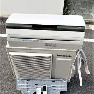 【動作保証有 送料無料】Panasonic 高機能 上位モデル ル...