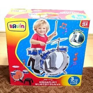 【最終値下げ!】トイザらス はじめてのドラムセット