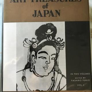 日本美術写真集