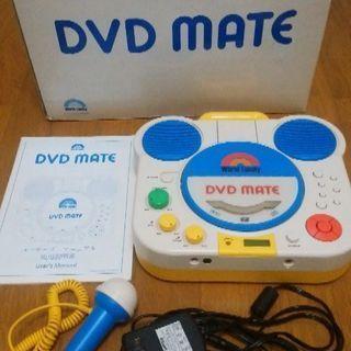 ◆再値下げ◆DWE ディズニー英語システム DVDメイト