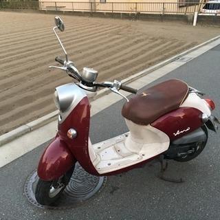 ヤマハ YAMAHA ビーノ Vino 原付 原チャ 50cc