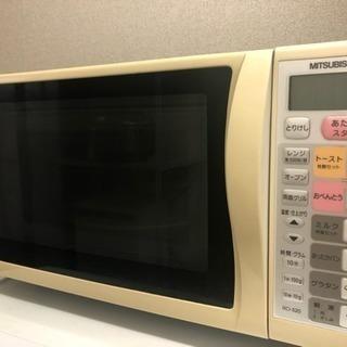 【年代もの】MITSUBISHI 三菱 電子オーブンレンジ