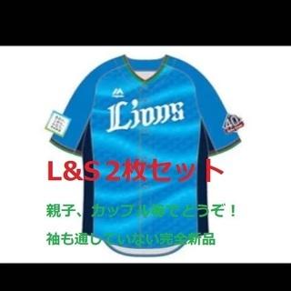 西武ライオンズ獅子風流ユニフォーム西武鉄道ver L&S枚セットです!