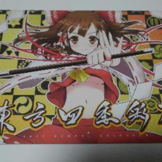 東方四季彩暦 2011 SCHOOL CALENDAR カレンダー