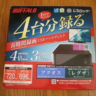 レコロング 外付けHDD 2TB