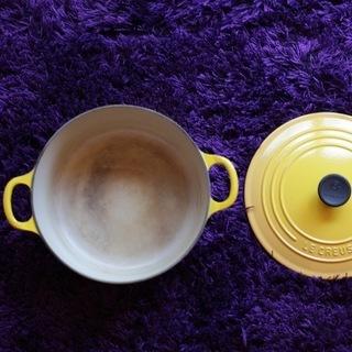 ルクルーゼの鍋(直径22cm) 1,500円で!!