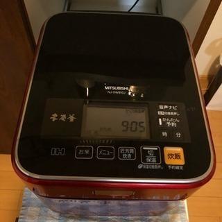 炊飯器 MITSUBISHI NJXWB10J 本炭窯 5合タイプ