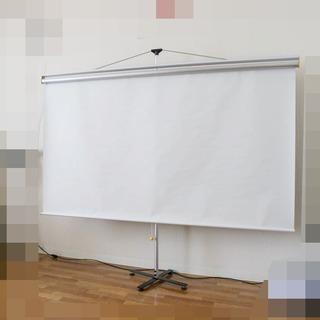 EPSONプロジェクタースクリーン・スタンド付き・約80インチ