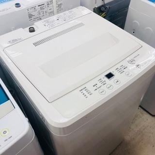 【安心6ヶ月動作保証付】無印良品の全自動洗濯機(4.5kg)