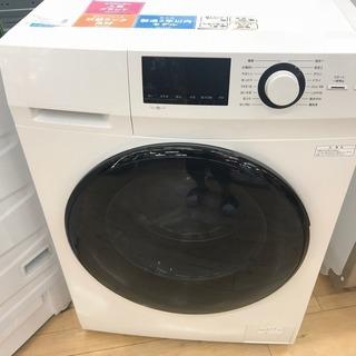 安心の6ヶ月動作保証付! 無印良品(MUJI) ドラム式洗濯機です!