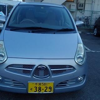 総額込15万円😉スバルR2 R😉RC1😉シルバー😉6.3万キロ😉車...