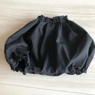 黒 かぼちゃパンツ  ハンドメイド  90