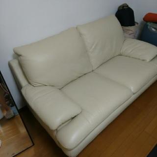 大塚家具のソファー ゆったりふたりがけ