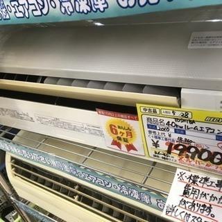福岡 早良区 原 TOSHIBA 4.0kwルームエアコン 2010年製