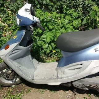 ヤマハ50ccバイク。欲しい人にあげます。
