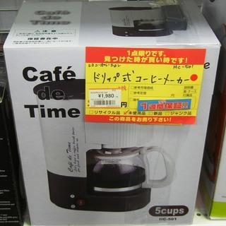 【ハンズクラフト博多店】ヒロコーポレーション HC-501 ドリ...