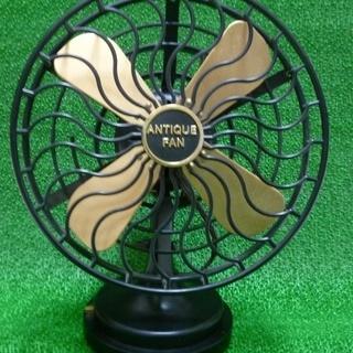 アンティーク調ミニ扇風機