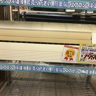 福岡 早良区 原 DAIKIN 4.0kwルームエアコン 2008年製
