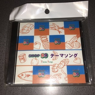 【新品未開封】SHOP 99 テーマソング CD【値下げ】