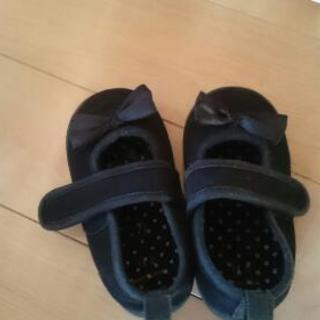 14㎝マジックテープ靴