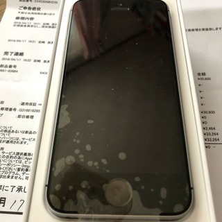 iPhone SE Space Gray 64GB SIMフリー...
