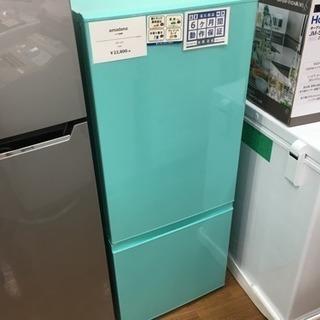 保証付!2ドア冷蔵庫