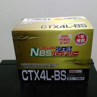 【値下げ】未開封新品バイクバッテリ(CTX4L-BS)長持ちジェル...