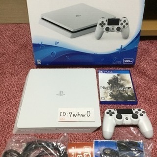 PS4 白 + ソフト1本