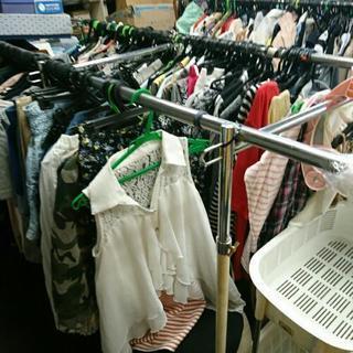 衣料品 古着 まとめ売り 小売り