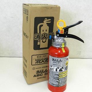 新品 粉末(ABC)消火器 初田製作所 業務用 3型 ☆ Pay...