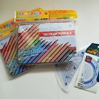 DAISOの色鉛筆と三角定規、分度器
