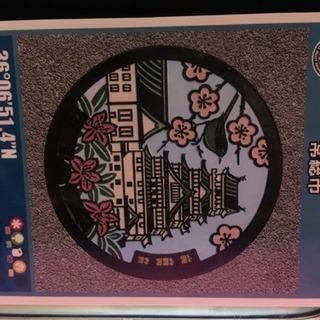 茨城県常総市のマンホールカード