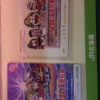 ドラえもん+JR記念オレンジカード使用済み