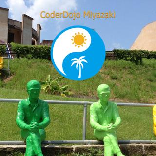 CoderDojo in 宮崎 - 子どものためのプログラミング教室-