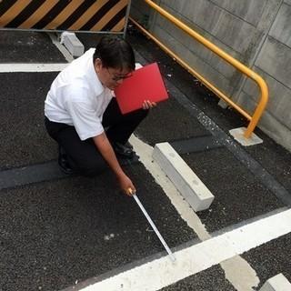 [派]週3-5の駐車場調査・雨天時は社内でPC入力、平日のみ9~17時