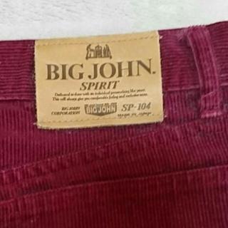 【10月末迄¥500】BIG JOHN、W83、H101