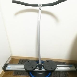 【無料】ダイエット・健康器具 レッグマジック 差し上げます
