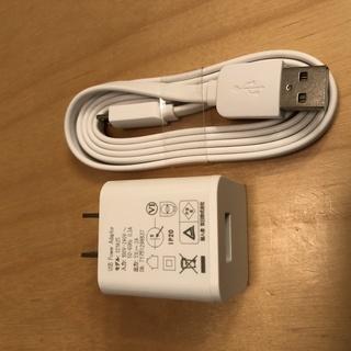 【交換品】USBコンセント&ケーブル