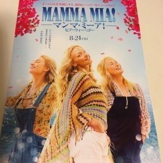 MAMMA MIA! マンマ・ミーア!ヒア・ウイ・ゴー試写会(7...